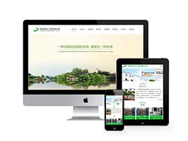 城市规划风景园林类网站