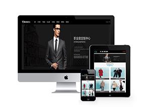 中英双语服装礼服展示类企业网站
