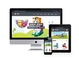 响应式游乐场儿童玩具类网站