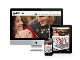 自适应休闲咖啡饮品类企业网站