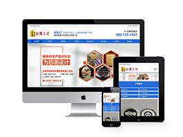 响应式金属工艺品挂件类网站