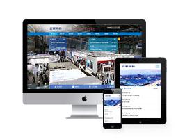 会展中心管理类企业网站