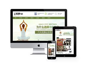 响应式纤体瑜伽类企业网站