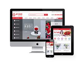 鲜花网购物商城网站
