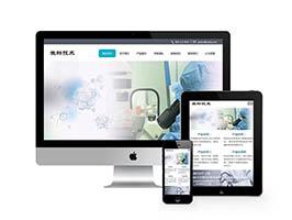 响应式生物治疗科技类网站