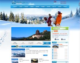 响应式农家乐户外活动企业网站