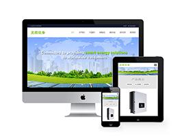 响应式变压器变频设备类网站