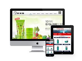 香水美容化妆品企业网站