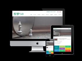中英双语自适应商务创业类网站