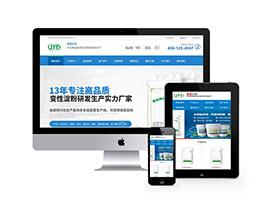 营销型淀粉原材料销售网站