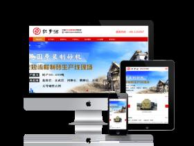响应式机械制造企业网站