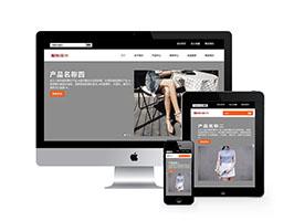 响应式服装设计经营类网站