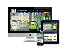 营销型电动扫地机洗地机清洁设备网站