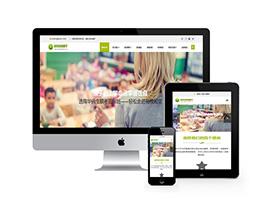 响应式教育培训出国留学类网站案例
