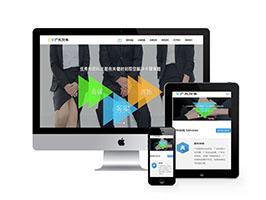 响应式工商注册代理财务管理类网站