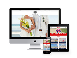 婚纱影楼摄影类网站(带移手机)