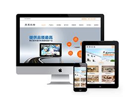 薄膜天线生产设备类网站