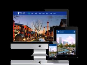 蓝色装修工程建设类企业网站响应式网站