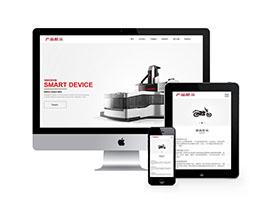 创意高端滚屏产品企业网站