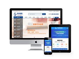 注册记账财税类网站