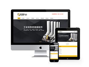 响应式铝业铝合金建材类企业网站