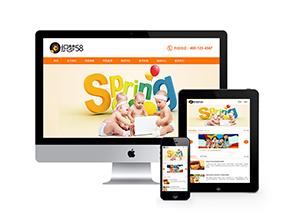 响应式英语教育培训班学校网站