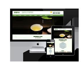 响应式茶叶代理通用企业网站