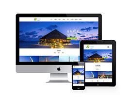 响应式旅游旅行景点类网站