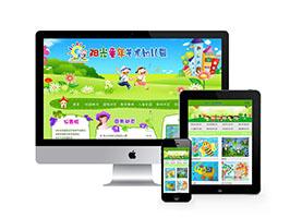 艺术幼儿园类网站
