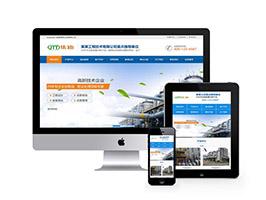 营销型焦油环保设备类网站