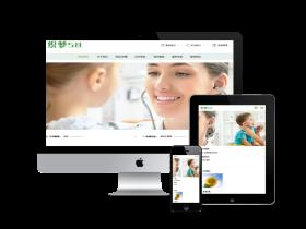 中英双语医疗保健健康类网站