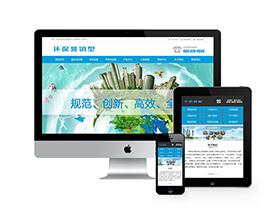 营销型水处理设备净化水设备网站