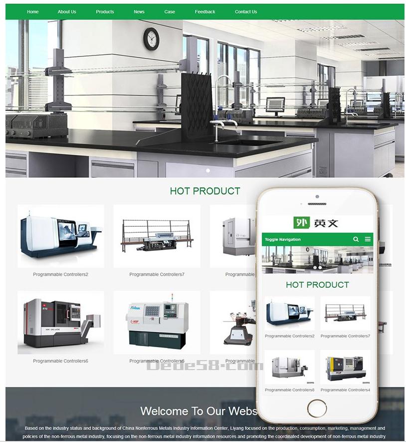 响应式外贸打印设备网站