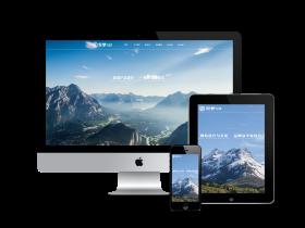响应式网络设计金融各行业企业通用网站