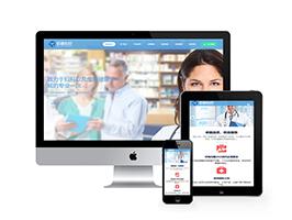 响应式医疗器械医院诊断设备类网站