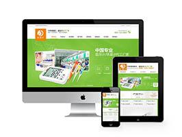 营销型生产电子血压计体温计治疗仪网站
