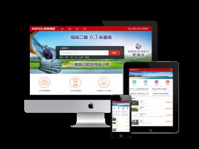 房产系统房地产销售企业网站