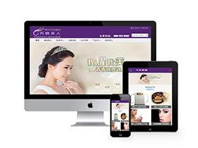 美容连锁企业网站