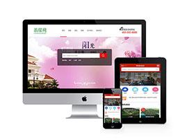 房地产企业公司网站