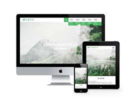工业废水废气环保类网站