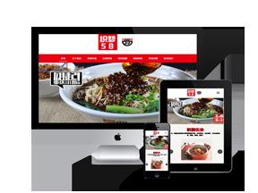 响应式食品酱醋面食类企业网站