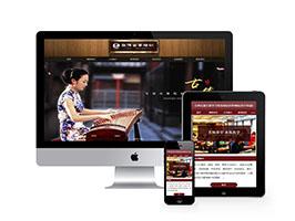 古典乐器古筝学习班类网站