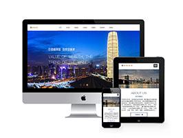 响应式金融基金服务类网站