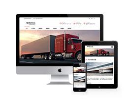 响应式物流货物服务类企业网站