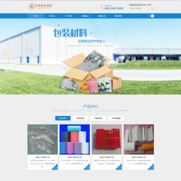 包装材料-建筑材料类企业网站
