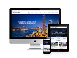 响应式电力发电机维修类网站