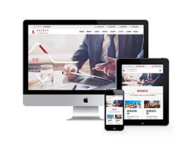 响应式企业管理咨询培训类网站