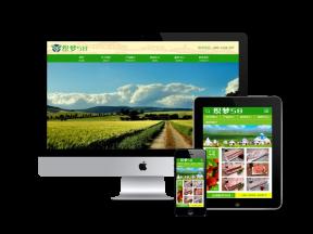 绿色畜牧肉类食品行业网站