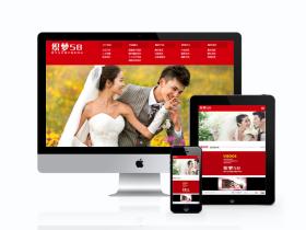 响应式婚纱摄影设计类网站