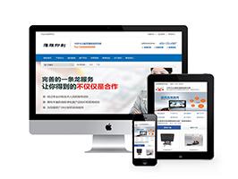 玩具薄膜线路印刷企业网站
